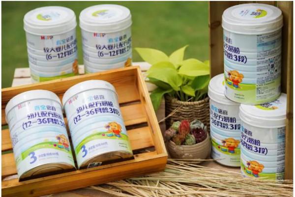 HiPP喜宝奶粉营养美味纯净守护   助力宝宝成长健康