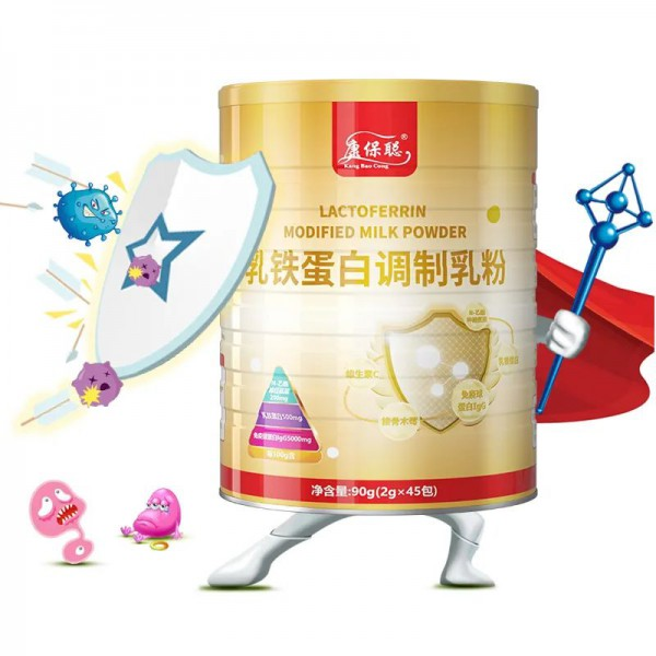孩子总感冒、爱生病怎么办   康保聪乳铁蛋白呵护成长