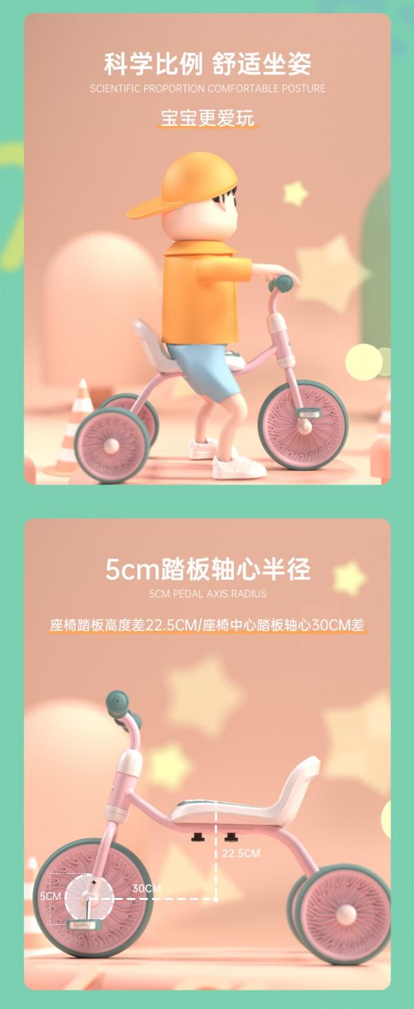 乐的儿童三轮车 简约时尚·舒适耐用 孩子童年时期的贴心小伙伴