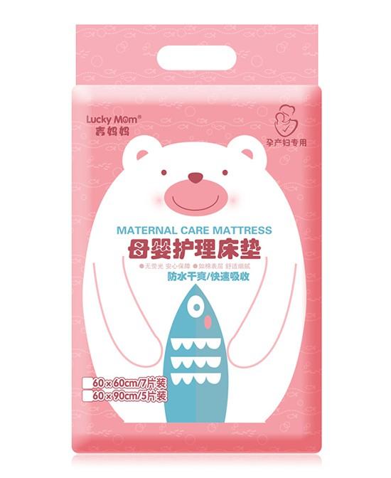 恭贺:吉妈妈母婴用品品牌新收山东--威海冯女士一名代理商