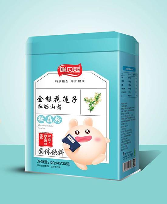 恭贺:山东枣庄靳路成功代理聪贝冠营养品品牌