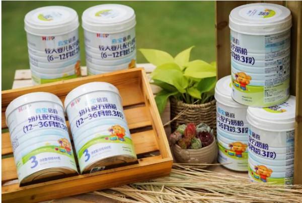 德国喜宝奶粉   以纯境的营养·助力宝宝健康快乐成长
