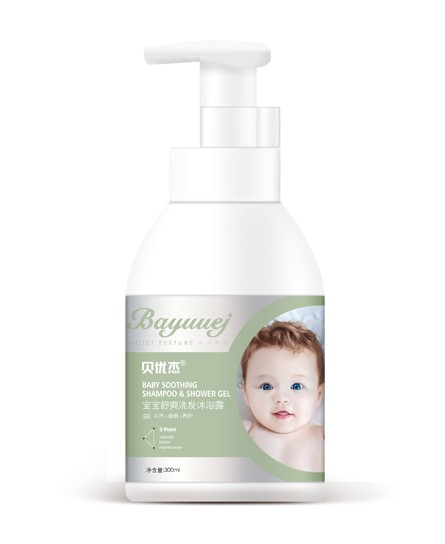 2020婴童洗护市场前景如何   贝优杰洗护用品品牌加倍渗透滋养·改善宝宝肌肤问题