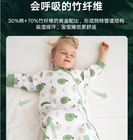 gb好孩子婴儿睡袋 全棉柔软·抗菌保暖 为宝宝深睡续航