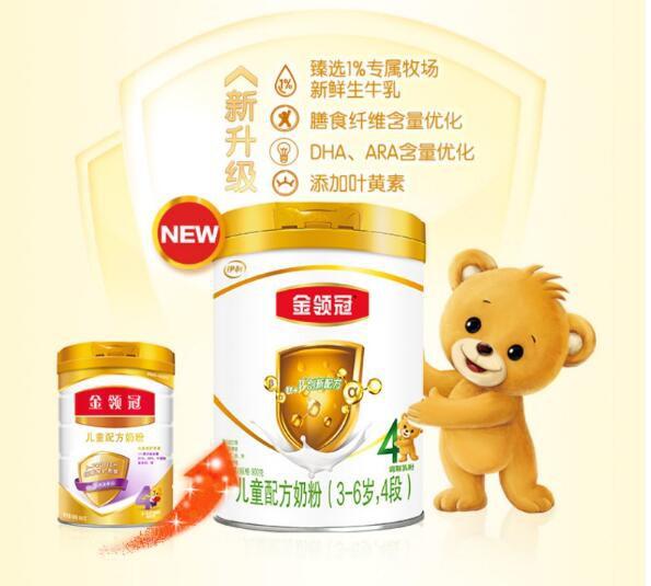 伊利金领冠4段儿童配方奶粉    四倍活性益生菌·提升肚肚保护力