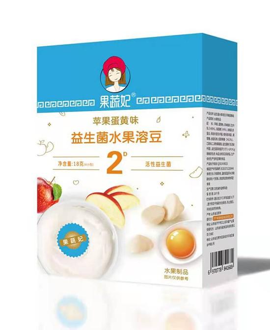 6个月宝宝零食怎么选?果蔬妃益生菌水果溶豆 口感香醇易消化 宝宝零食的佳选