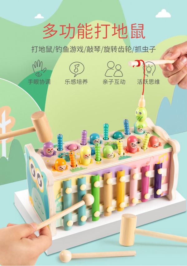 福孩兒寶寶多功能早教益智玩具    培養孩子的手眼協調能力·早教娛樂兩不誤