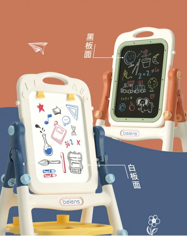 贝恩施儿童双面磁支架式画板   让孩子在绘画中认识世界·学习知识