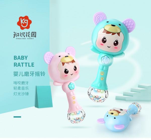 知识花园婴儿摇铃牙胶玩具    充分调动宝宝声光乐趣·缓解宝宝萌牙的不适