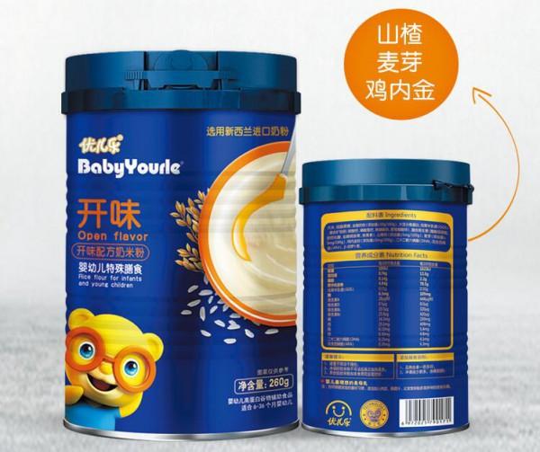 优儿乐开味配方奶米粉   解决宝宝厌食、偏食问题