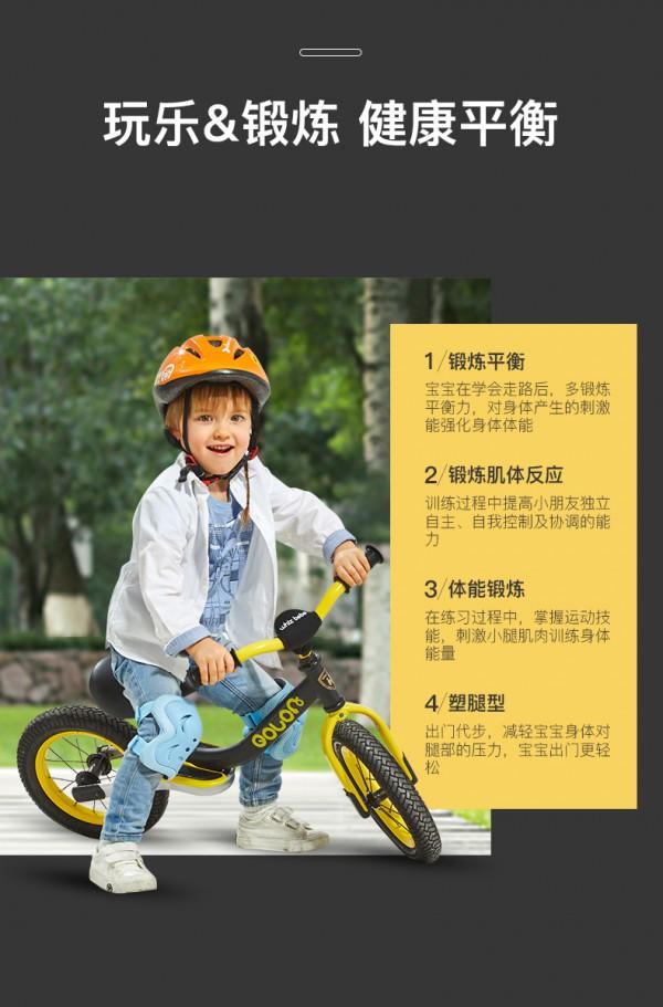 德国荟智儿童平衡车 玩乐&锻炼 让孩子玩出平衡感