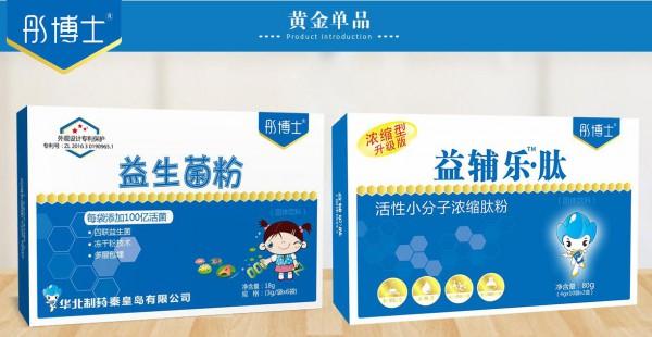 恭贺:彤博士营养品11月再签母婴经销商   祝康老板生意兴隆