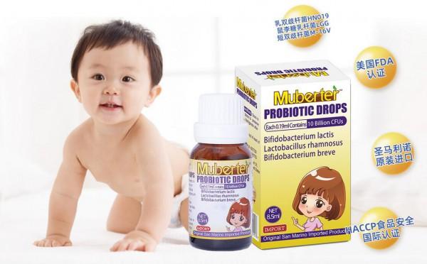 适合0-3岁食用的益生菌滴剂品牌  姆贝特益生菌滴剂好吗