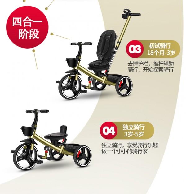 金状元多功能折叠儿童手推车   四合一阶段·适应不同年龄层