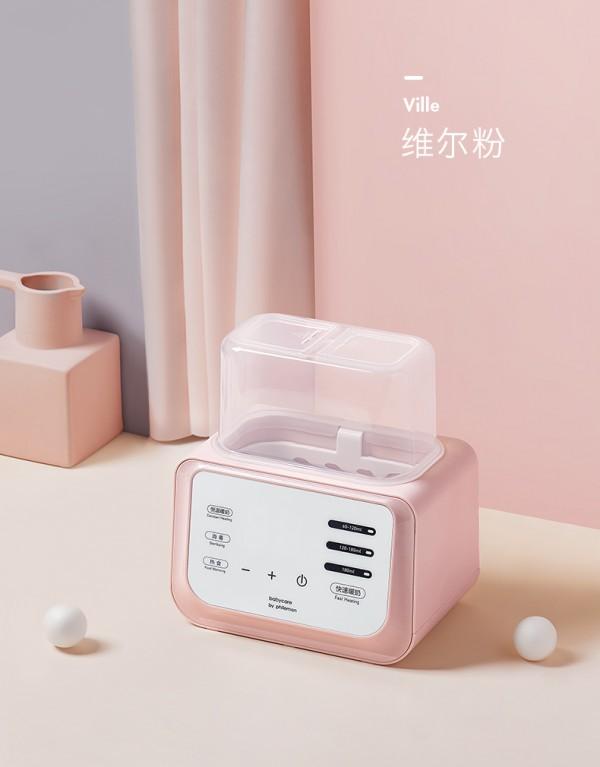 babycare恒温温奶器消毒器二合一     24H恒温30秒冲泡·一站式解决宝贝喂养需求
