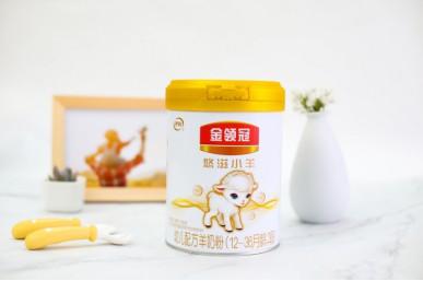 伊利金领冠悠滋小羊羊奶粉   三重优势·呵护宝宝的小肚肚更舒适