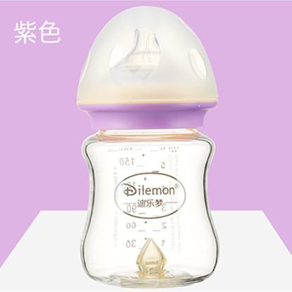 迪乐梦新型防胀气高硅胶玻璃奶瓶  安全可靠医用玻璃材质放心