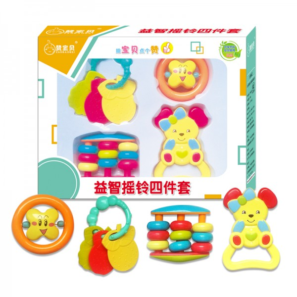 0-1歲寶寶適合玩什么玩具?贊寶貝益智搖鈴四件套 鍛煉寶寶的感官觸覺發育