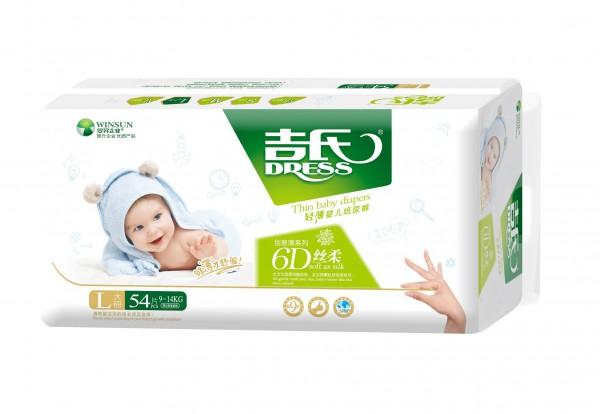 吉氏6D丝柔系列婴儿纸尿裤   轻薄柔软·让宝宝细嫩的肌肤倍感舒适