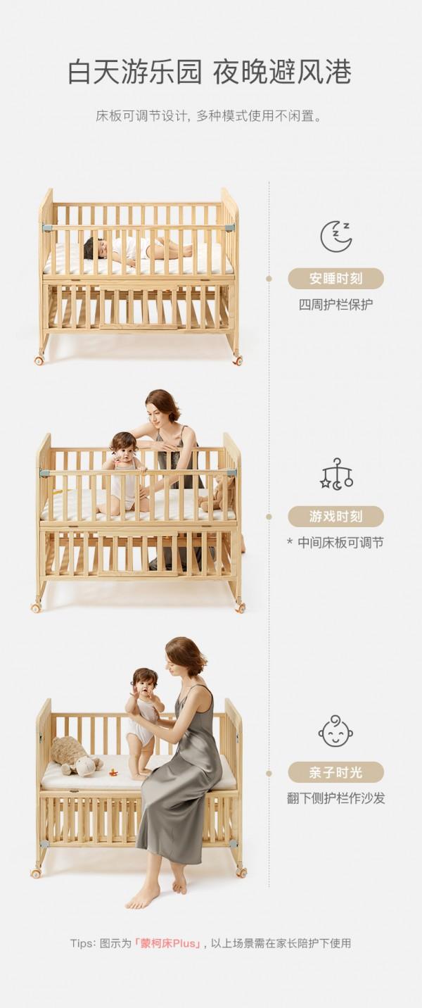 babycare多功能实木拼接婴儿床    10°怀抱式微摇·安抚宝宝的情绪