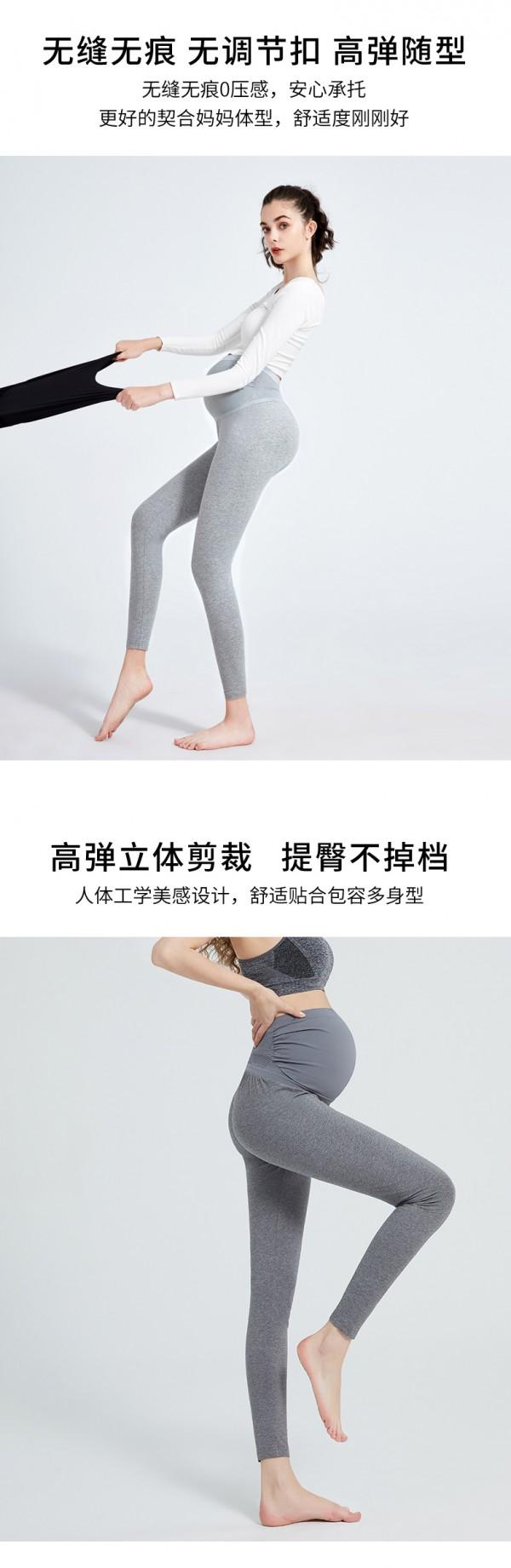 孕之彩冬季加绒孕妇裤 柔软舒适 弹力自如 让你孕期更舒适
