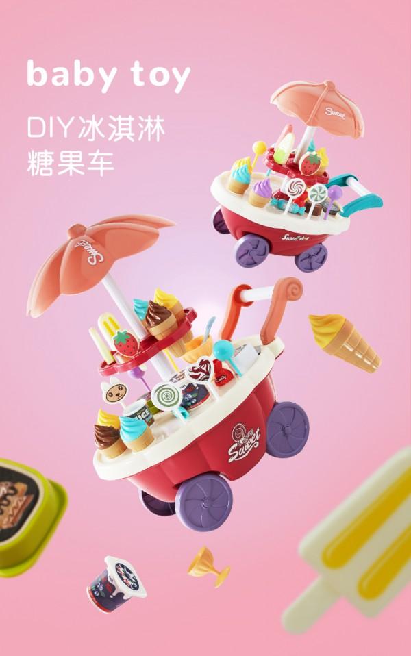 知識花園兒童過家家冰激凌機玩具 在玩中激發孩子的創意思維和動手能力