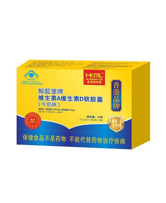 恭贺:安徽--芜湖贾志青与香港妈咪爱营养品品牌成功签约合作