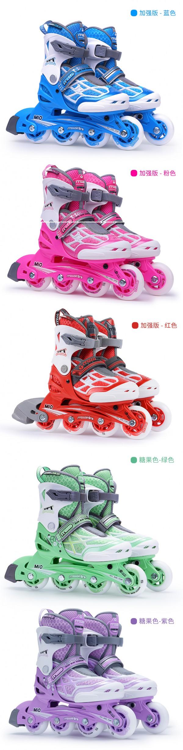 米高儿童全套装溜冰轮滑鞋    四码调节系统更具稳定性·玩耍更安全