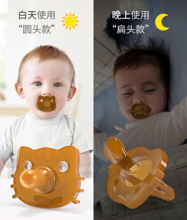 奈挺尔婴儿安抚奶嘴   纳米银液态硅胶·给宝宝多重呵护