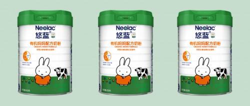 """悠蓝有机妈妈奶粉 特别添加益生菌 润活肠道力 减轻孕妈""""腹""""担"""