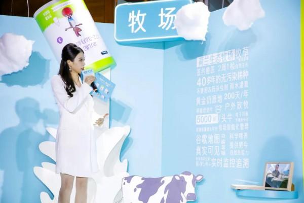 爱荷美奶粉全球焕新升级 多举措驱动品牌长效增长