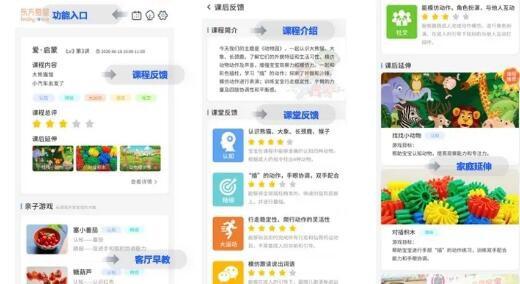 剧透|11月23日·东方爱婴22周年品牌升级发布会