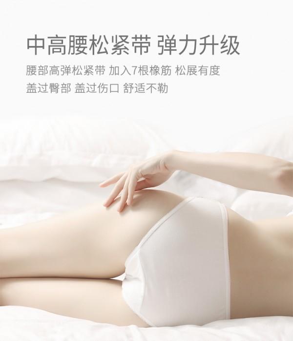 十月结晶产妇一次性内裤 纯棉舒适 用心呵护产后妈妈健康