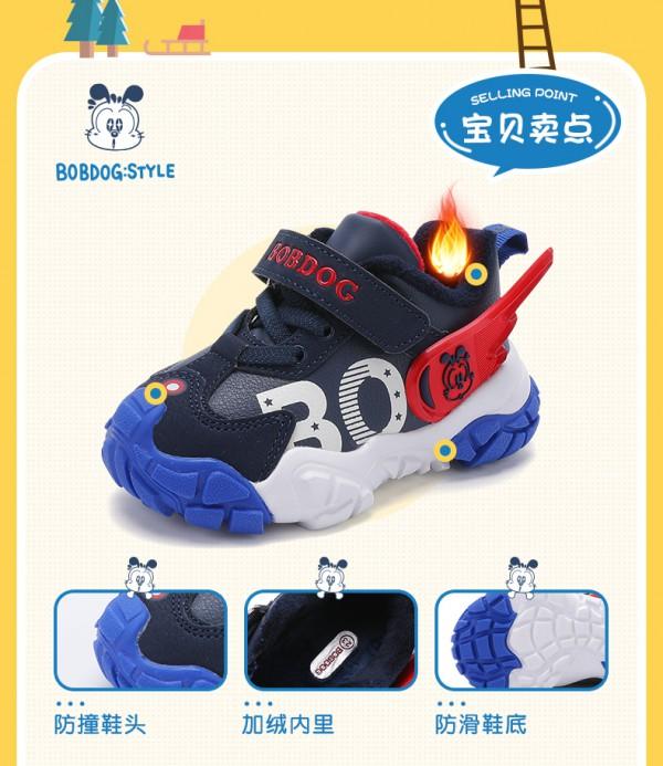 巴布豆冬款加绒儿童机能鞋 时尚百搭·舒适保暖 温暖呵护孩子小脚丫