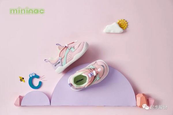 起步股份新推miniABC 助力儿童脚部的健康成长