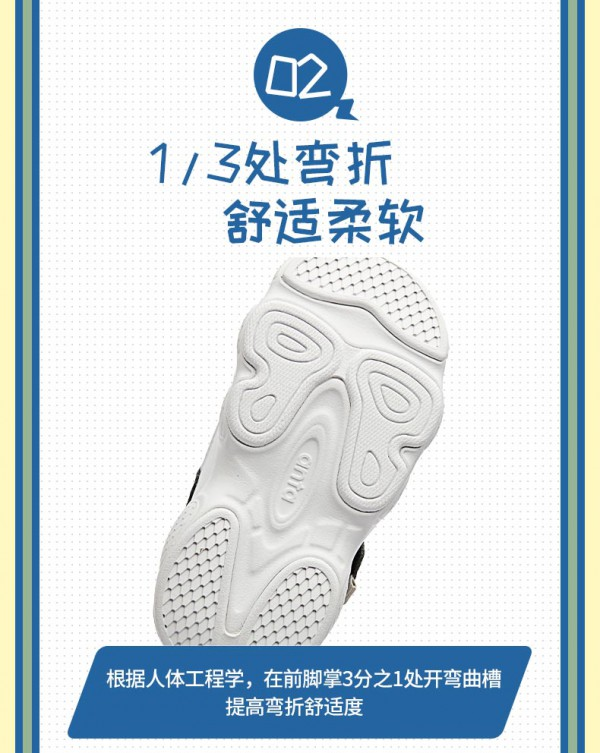 安踏儿童加绒运动鞋 时尚百搭 舒适保暖 让孩子轻盈行走无负担