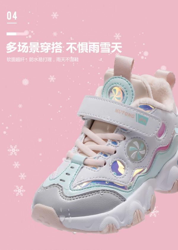 牧童2020冬季新款抗菌儿童棉鞋 高颜抗菌 潮流百搭 让孩子冬日行走更轻盈