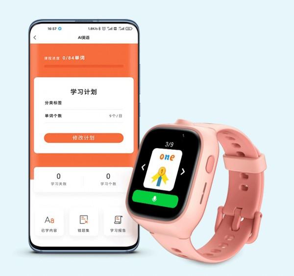 小米米兔儿童智能多功能电话手表    AI学习助力孩子全面成长