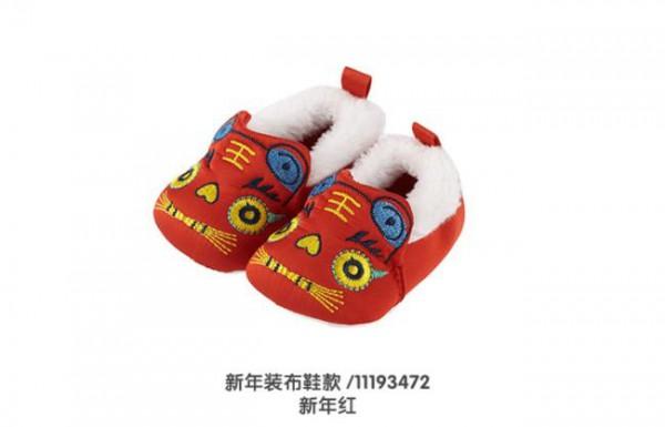 英氏男女宝宝新年虎头刺绣保暖鞋  可爱更保暖
