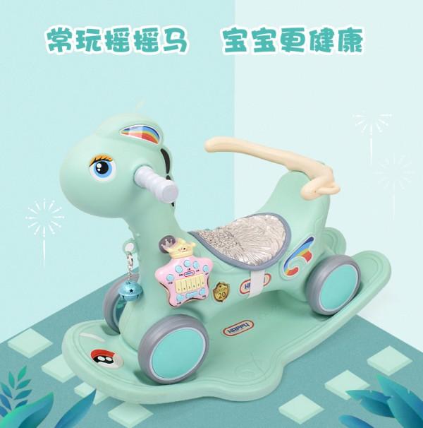 諾莎兒童搖搖馬升級靜音輪無聲降噪    讓寶寶更愉快的玩耍