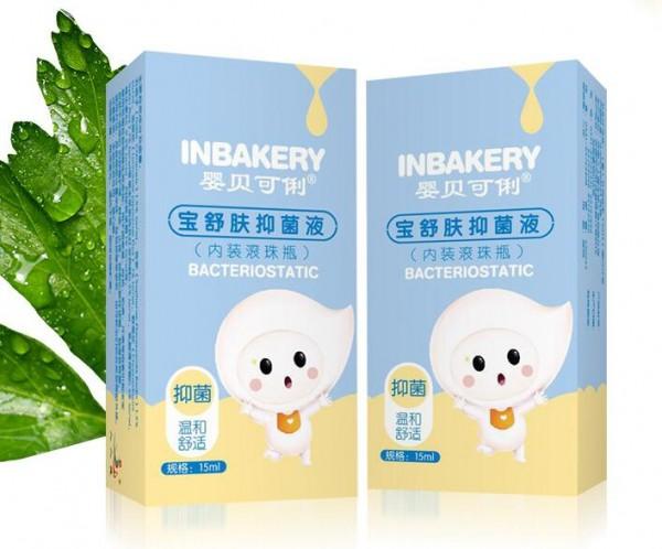婴贝可俐抑菌系列产品好用吗   婴贝可俐洗护用品怎么代理