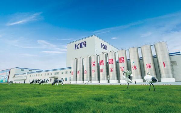 中国首家乳品工程院士工作站落户飞鹤    为飞鹤的科研技术创新提供智力保障