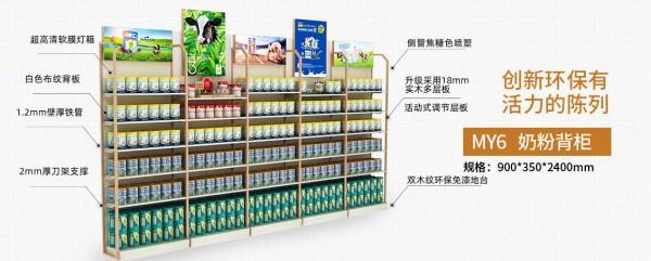 母婴店陈列摆设|母婴用品店如何选择货架   展正货架道具为你解答