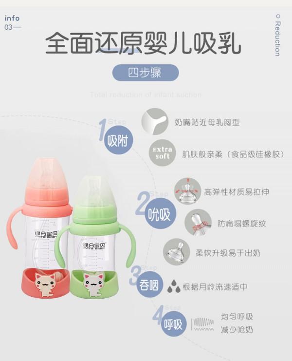 缘分宝贝奶瓶2021招商计划已展开,经销商代理们看过来!