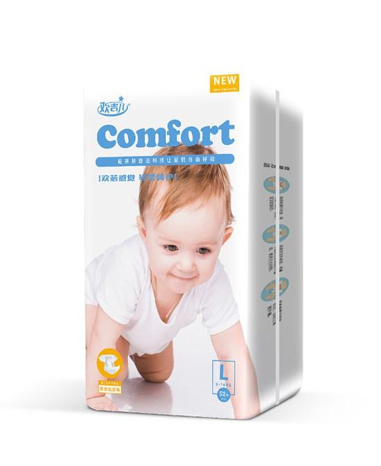 过年期间走亲访友给宝宝选择哪个品牌的纸尿裤好   欢吉儿纸尿裤给宝宝更好的呵护