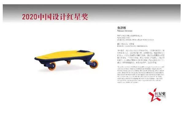IDbabi鱼游板 |广州保利玩具展,我们来了!