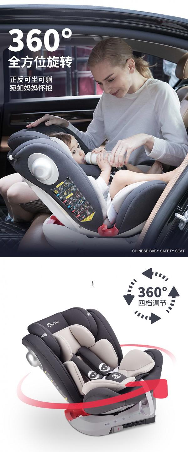 路途乐儿童安全座椅    坐姿4挡调节满足各种需求