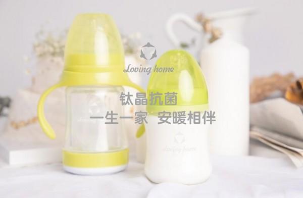 一生一家抗菌自洁单层玻璃奶瓶   怎么代理一生一家抗菌奶瓶
