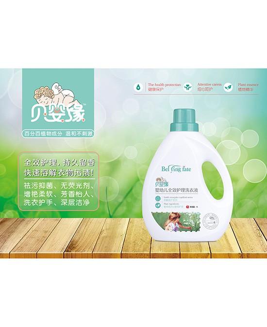 贝婴缘洗护用品怎么样  呵护宝宝皮肤健康成长。