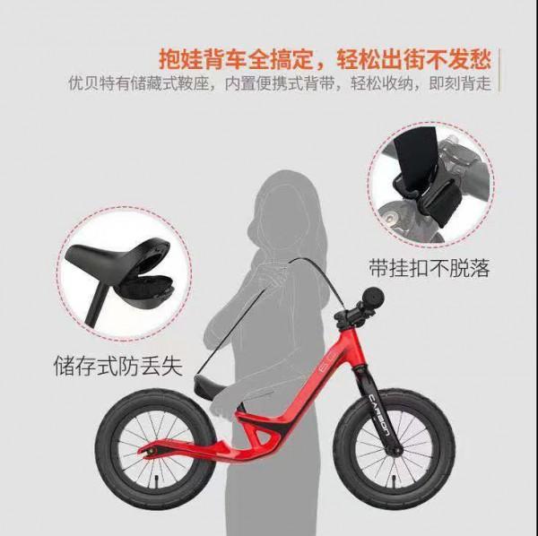 脱颖而出,优贝6C碳纤维儿童滑步车荣获2020中国红星奖